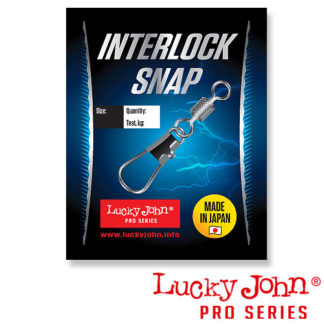 Вертлюги c застежкой LJ Pro Series ROLLING AND INTERLOCK 010 5шт.
